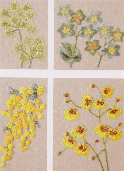 Handmade Embroidery Stitches - flower in my garden embroidery stitch sewing applique
