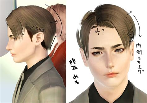 attack on titan sims 3 hair tanabata kewai dou