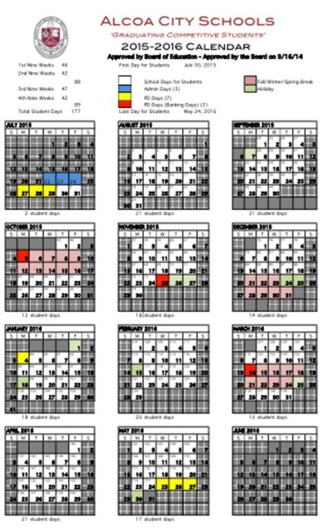 District 54 Calendar Alcoa Elementary School News 2015 2016 District