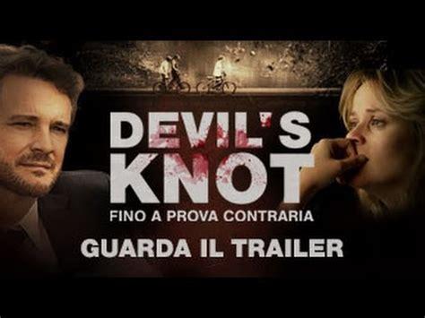s day trailer ita s knot fino a prova contraria trailer ufficiale