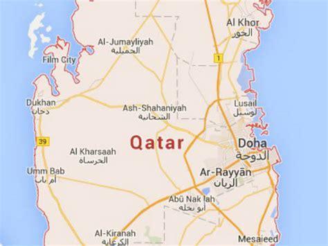 Bookmyshow Qatar   uae warns qatar to take neighbours demands seriously