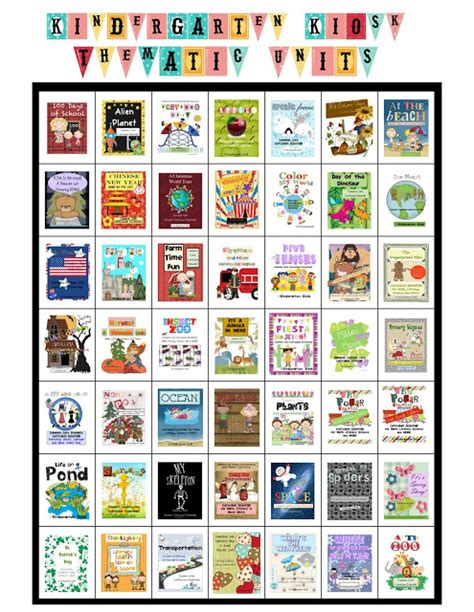 kindergarten themes units kindergarten kiosk kindergarten common core thematic units