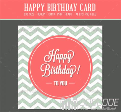 Greeting Card Photoshop Template by 20 Beautiful Birthday Greeting And Invitation Cards Psd