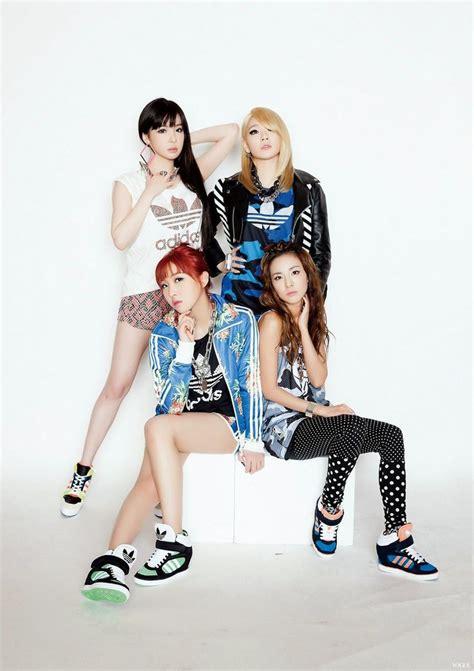 Kaost Shirttshirtbaju Kpop 2ne1 Photo 7 159 best minzy 2ne1 images on 2ne1 minzy kpop fashion and kpop