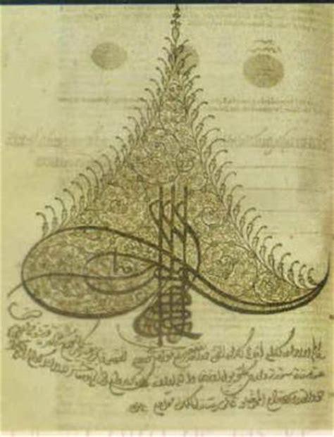 calligraphie ottomane la calligraphie arabe et splendeur ottomane la haine c