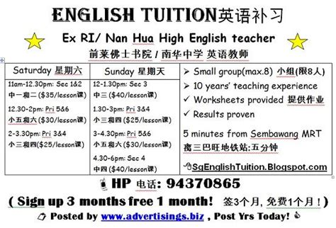 home tuition board design flyers advertising why your business need a flyer