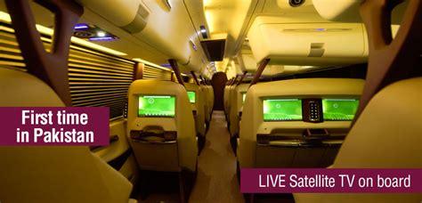 Lu Proji Termahal pakistan s luxury service is here