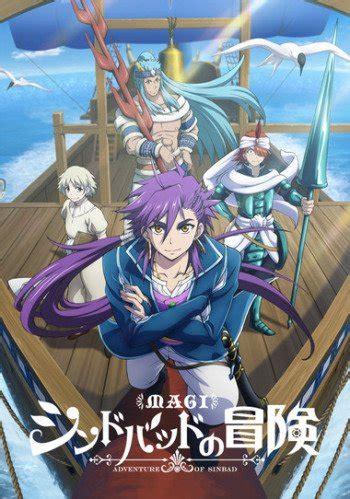 magi adventures of sinbad magi sinbad no bouken tv anime planet