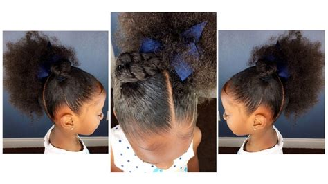 Simple Side Puff Tutorial   Kids Natural Hairstyle