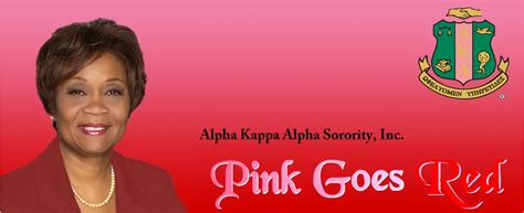 what goes good with pink pink goes red 2013