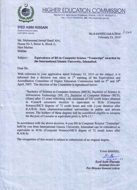 Hec Equivalence Certificate For Mba by Jawad S Educational Documents Mcs Equivalence