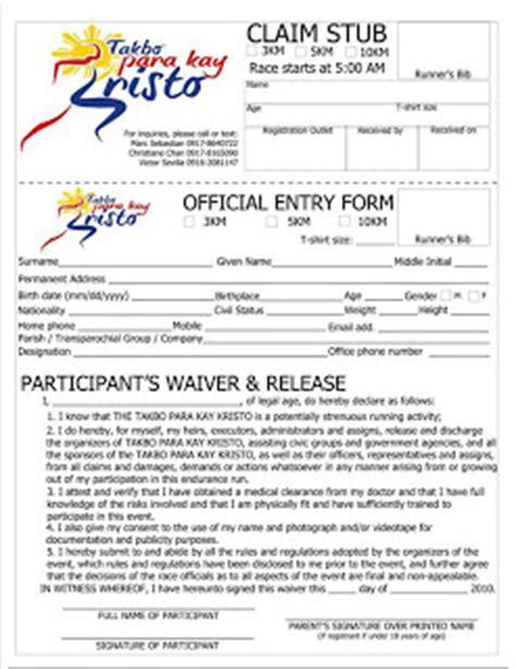 Jet Paiso Takbo Para Kay Kristo 5k Waiver Form Template