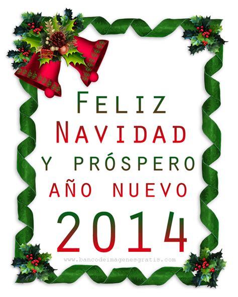 feliz navidad y prospero ano nuevo con frases y imagenes bonitas tarjetas bonitas de feliz navidad y a 241 o nuevo 2014