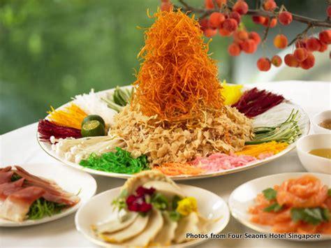 new year tossing of food dine at jiang nan chun this new year