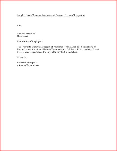 Work Permit Cancellation Letter Format No Objection Letter Format Free Lined Writing Paper