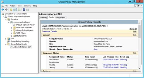policy management console where is policy management console library
