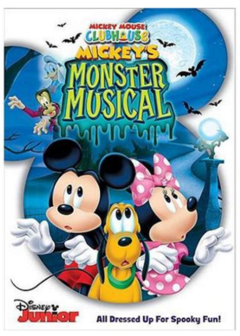film disney junior rare 6 00 2 disney junior dvd movie coupon walmart deal