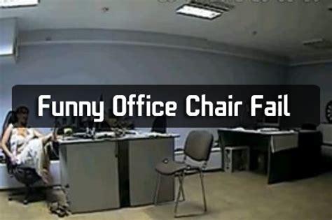 Chair Fail by Office Chair Fail Barnorama