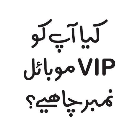 urdu font design online 170 best images about urdu language on pinterest fonts