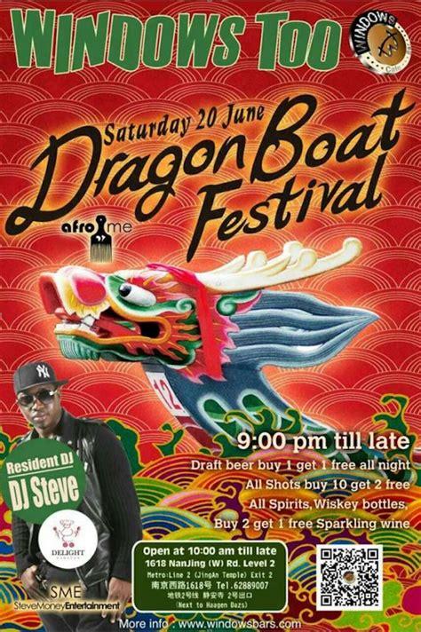 dragon boat guide dragon boat weekend guide 2015 smartshanghai
