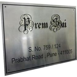 house plate house name plate designs delhi house and home design