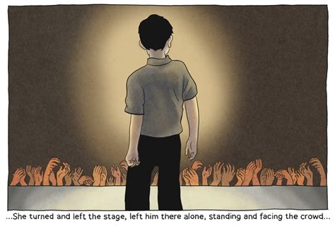 the giver picture book images