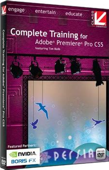 getting started with adobe premiere pro cs6 adrian video class on demand complete training for adobe premiere pro