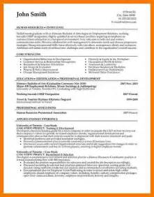 Best Resume Sles For It 8 Best Sales Resumes Mailroom Clerk