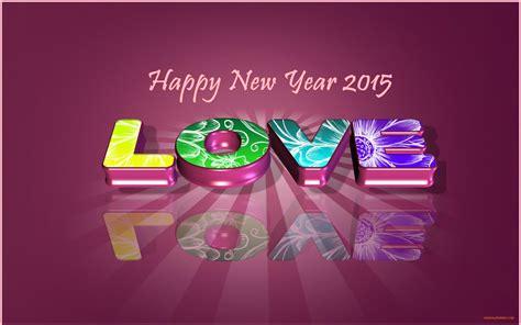 happy new year wallpaper 2015 happy new year 2015 wallpaper 6403 wallpaper