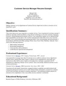 my perfect resume builder reviews 3
