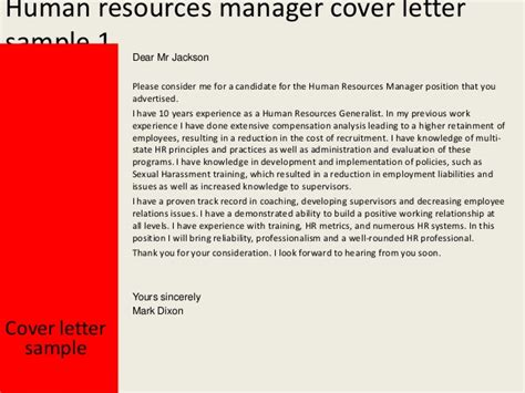 dear human resources cover letter dear human resources director cover letter cover letter