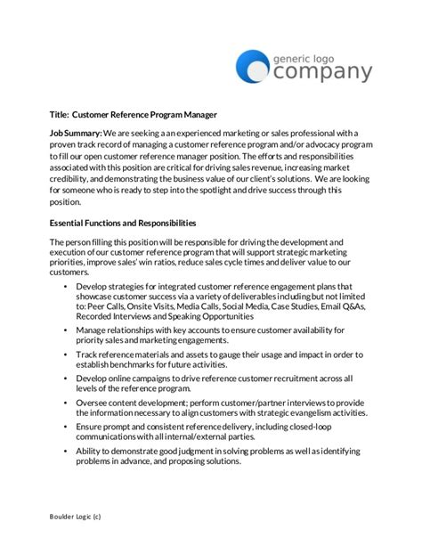Customer Reference Manager Job Posting Template Posting Email Template