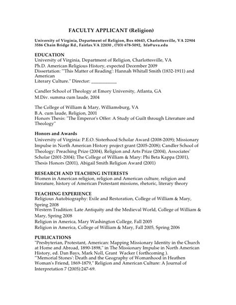 phd cv religion faculty