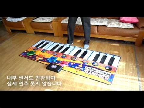 piano play mat big w hearthsong s floor piano mat doovi
