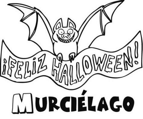 imagenes de halloween infantiles dibujos de happy halloween para imprimir y pintar