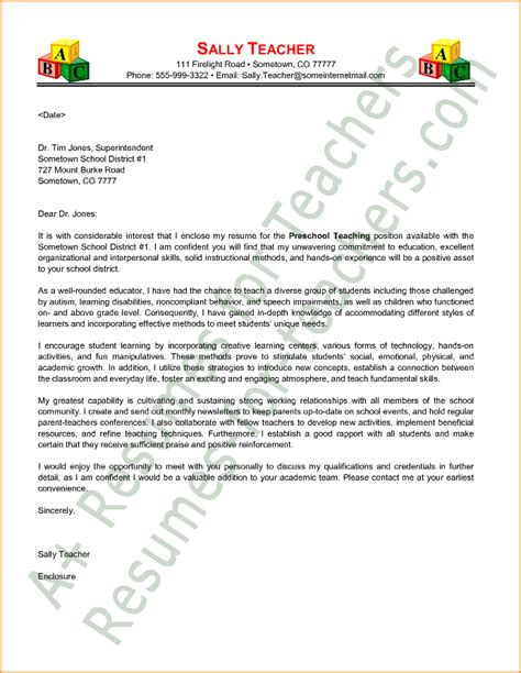 Application Letter Government Employee Custom Writing At 10 Exle Of Application Letter Images
