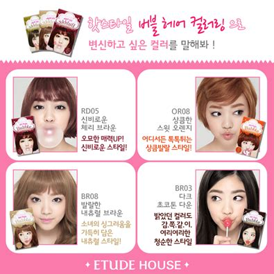 Jual Etude House Style Hair Coloring chibi s etude house korea etude house style