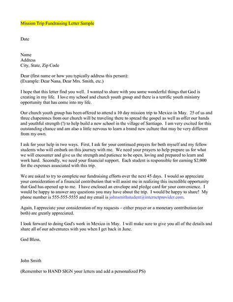 Fundraising Letter For Mission Trip Best Photos Of Fundraising Letter Template Fundraising Donation Letter Template Fundraising