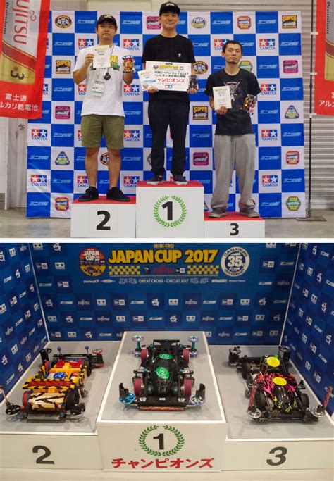 Tamiya Trigale Japan Cup 2017 Dinamo Hyper Dash Japan Cup 2017 Pro october 9 2017 monday fujitsu batteries provided mini 4wd japan cup west japan