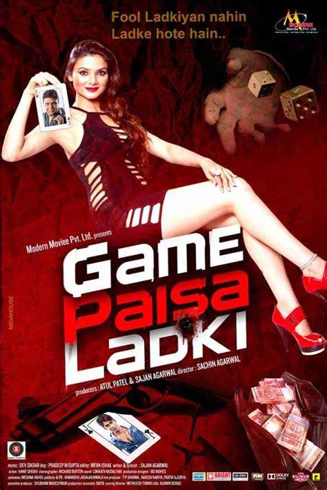 actor photo ladki game paisa ladki 2018 movie photos posters stills