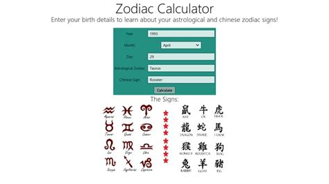 Calculator Zodiac | chinese birth gender chart apps windows