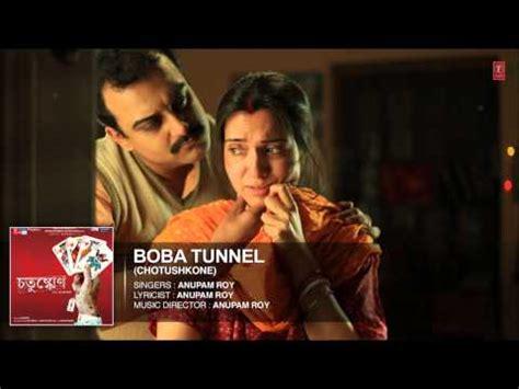 Chal rastay saji tram line shreya ghoshal marriage