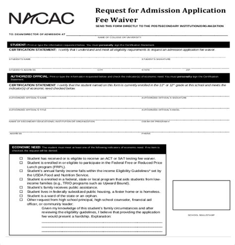 a college application form amsauh