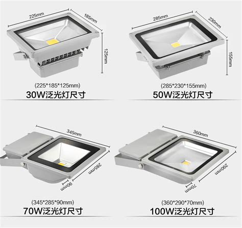Citilux Flood Light 100 Watt Ip65 outdoor ip65 led cob flutlicht 100 watt led projekt licht