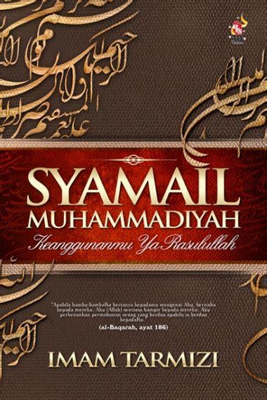 Rujukan Induk Akhlak Rasulullah Dr Ahmad Muhammad Al Hufy syamail muhammadiyah keanggunanmu ya rasulullah portal pts