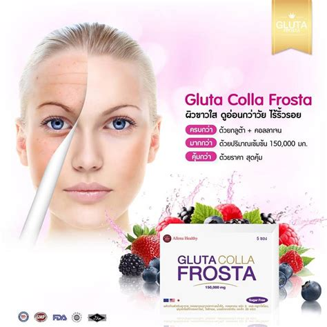 Colla Skin Care gluta colla frosta heals acne skin whitener sugar
