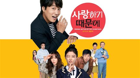 watch love city korean show 2017 episode 1 eng sub watch because i love you 2017 episode 1 engsub vip