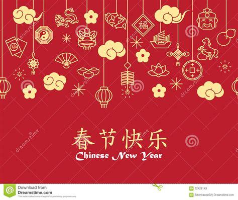 new year background card new year background card print seamless stock