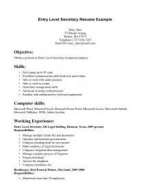 legal secretary objective examples 2 - Secretary Objective For Resume Examples
