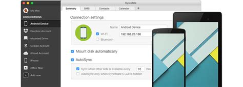 sync android with mac android sync synchronize android and mac with syncmate